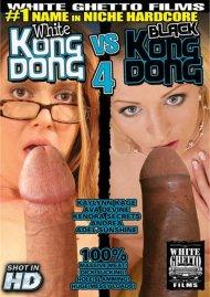 White Kong Dong Vs. Black Kong Dong 4 Porn Movie