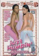 Juzt Humpin Porn Movie