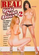 Real Girls Next Door #2 Porn Video