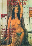 Historic Exotica Porn Movie