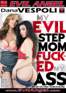 My Evil Stepmom Fucked My Ass Porn Video
