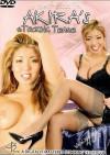 Akiras Stocking Tease Porn Movie