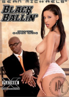 Black Ballin Porn Movie