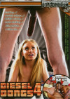 Diesel Dongs Vol. 4 Porn Movie