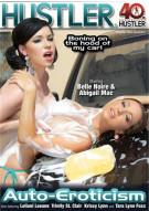 Auto-Eroticism Porn Movie
