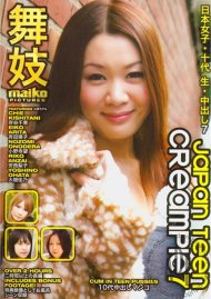 Japan Teen Creampie 7 Porn Video