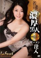 La Foret Girl Vol. 28: Kyoko Nakajima Porn Movie