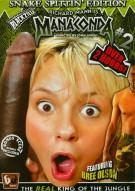 Manaconda #2 Porn Video
