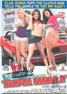Bumper Grrrls 2 Porn Movie