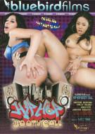 Hip Hop Bootycall Porn Movie