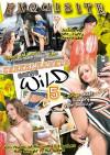Cheerleaders Going Wild 5 Porn Movie