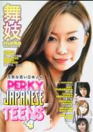 Perky Japanese Teens #4 Porn Movie