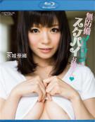 Catwalk Poison 105: Nao Mizuki Blu-ray