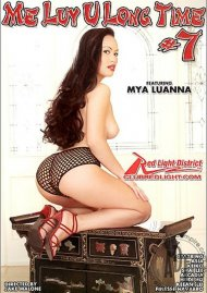 Me Luv U Long Time #7 Porn Movie