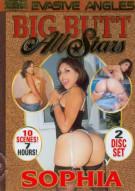 Big Butt All Stars: Sophia Porn Video