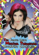 Joanna Angel Magical Threesome Adventure Experience, The Porn Video