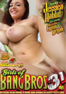 Girls Of Bangbros Vol. 31: Jessica Rabbit Porn Movie