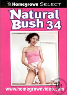 Natural Bush 34 Porn Movie