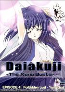Daiakuji Episode 4 Porn Movie