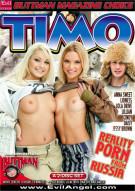 Timo Porn Movie