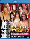 Super Model 106: Top 12 Collection Porn Movie