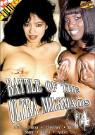 Battle of the Ultra Milkmaids 4 Porn Movie