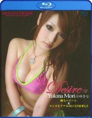 Desire 2: Yukina Mori Blu-ray