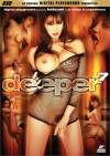 Deeper 7 Porn Movie